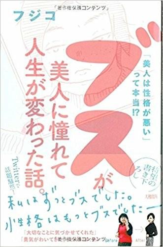 f:id:chiakiyukio:20171230233909j:image