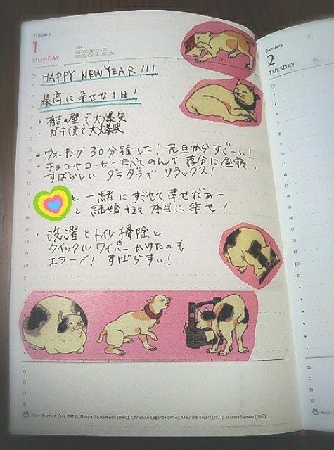 f:id:chiakiyukio:20180101221930j:image