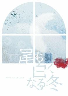 f:id:chiakiyukio:20180202210424j:image