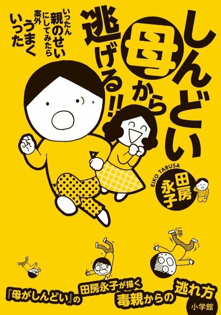 f:id:chiakiyukio:20180313130641j:image