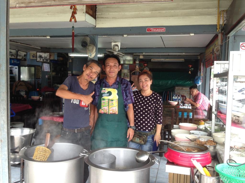 f:id:chiangmaihirumenbu:20170224002256j:plain