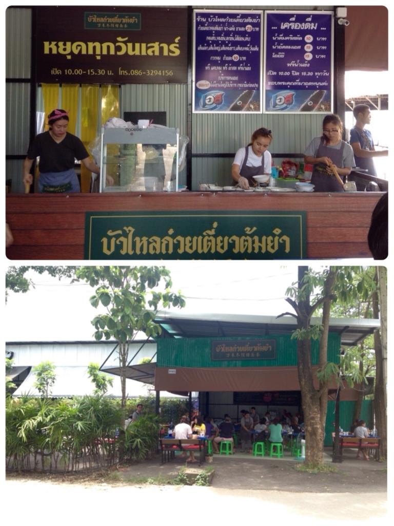 f:id:chiangmaihirumenbu:20170813221255j:plain