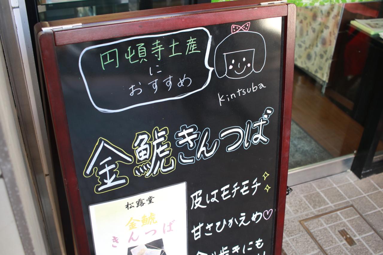 f:id:chiba-nano:20170130225753j:plain