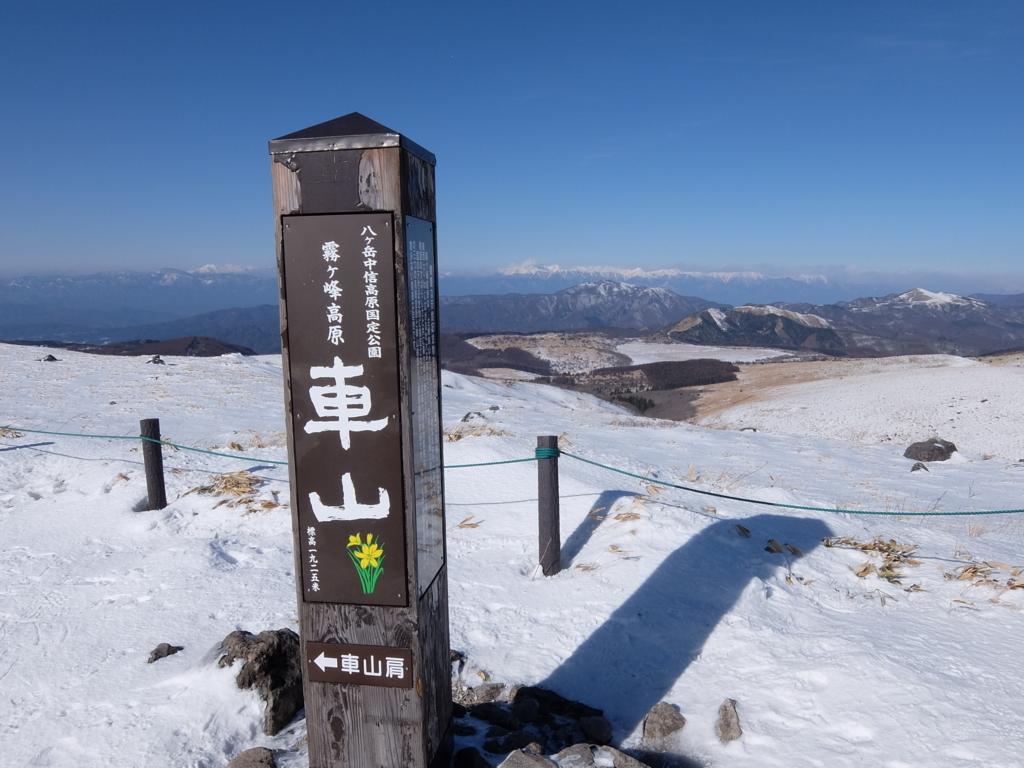 f:id:chiba-snow:20180123221647j:plain