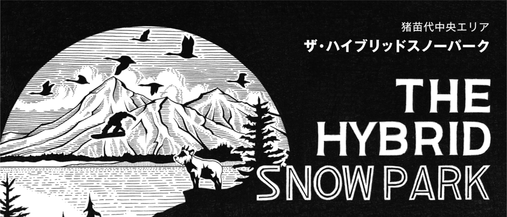 f:id:chiba-snow:20180226225916p:plain