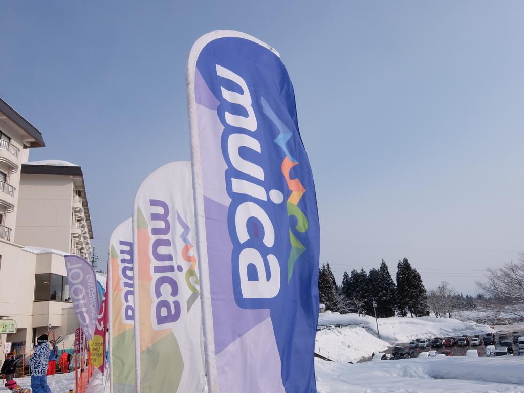 f:id:chiba-snow:20180228231633j:plain
