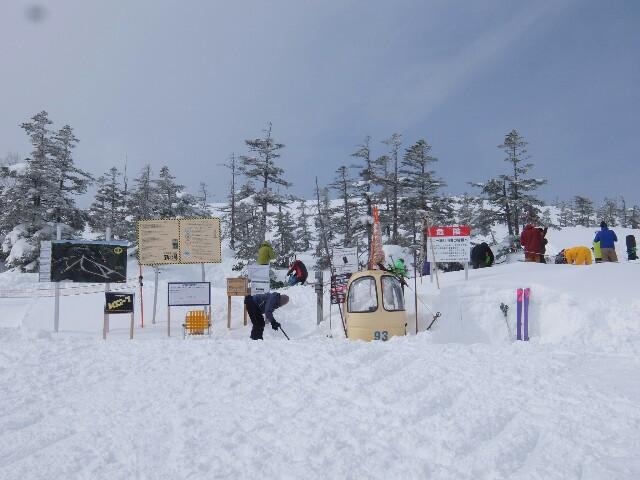 f:id:chiba-snow:20180304201019j:image