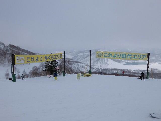f:id:chiba-snow:20180304201640j:image