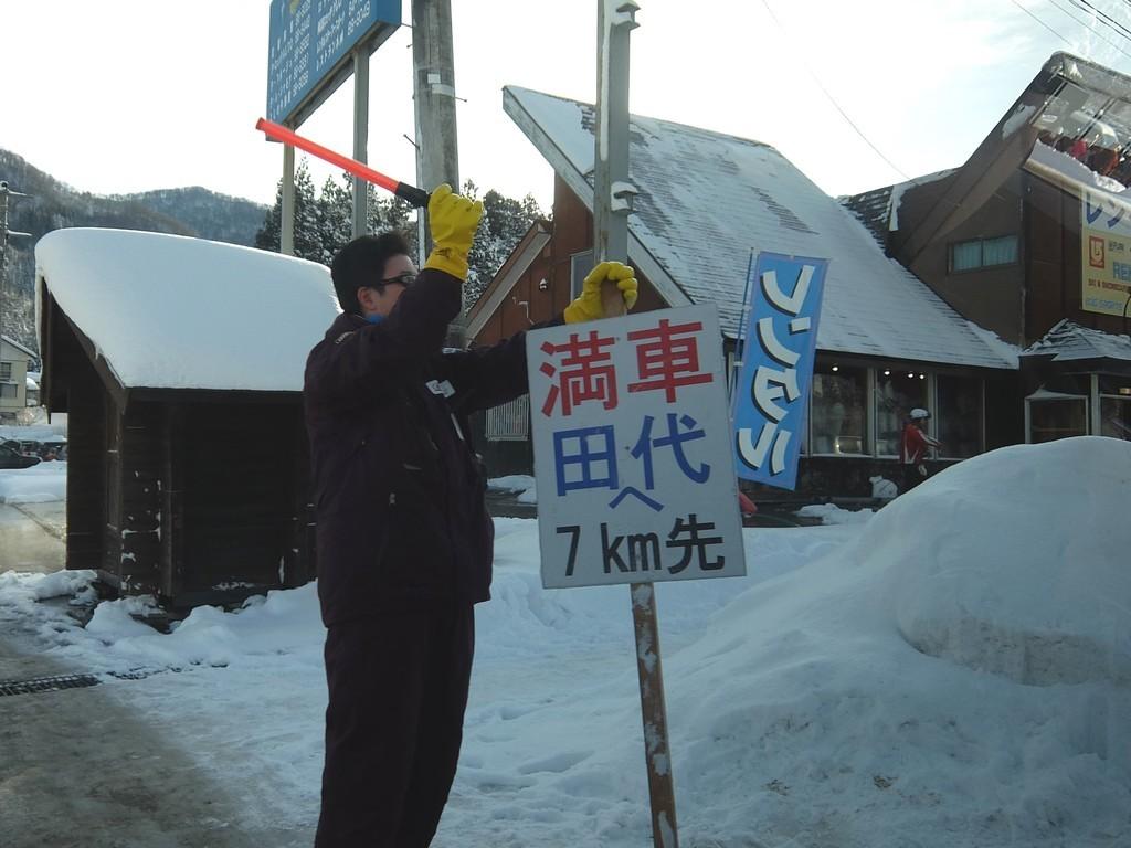 f:id:chiba-snow:20181217225950j:plain