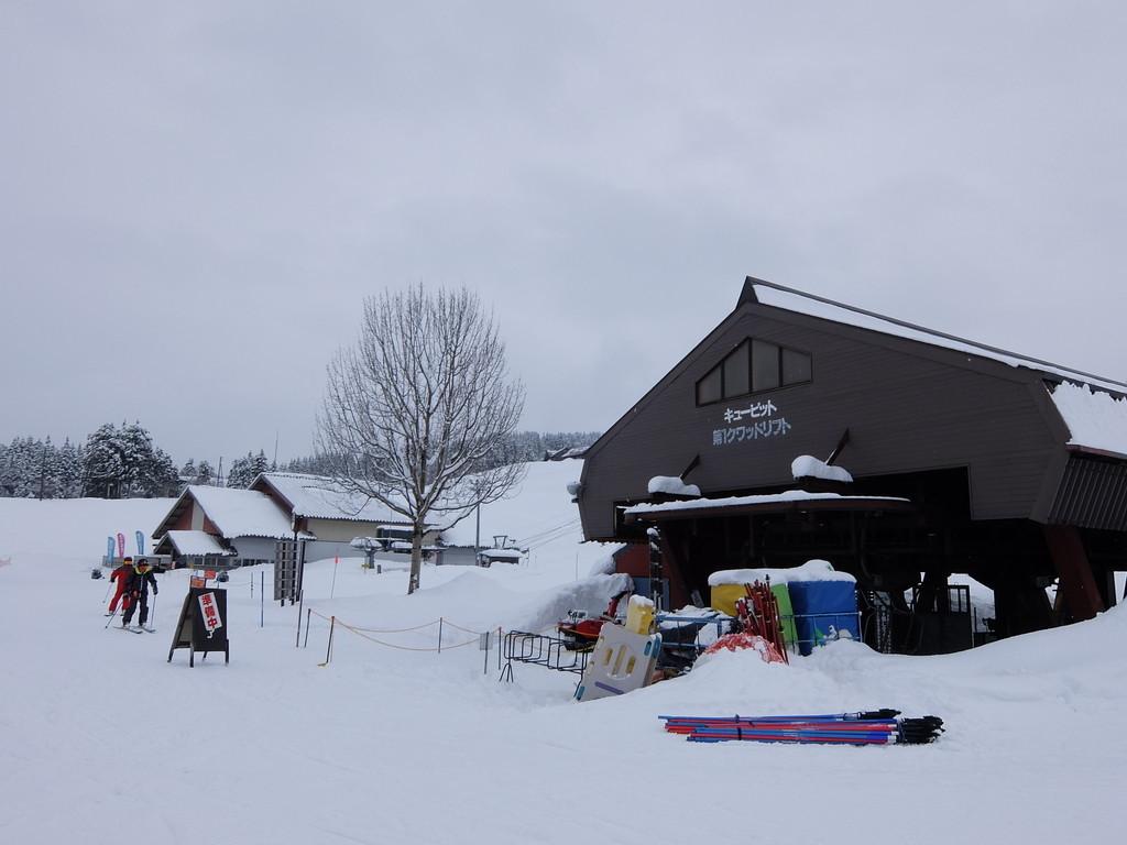 f:id:chiba-snow:20190116220627j:plain
