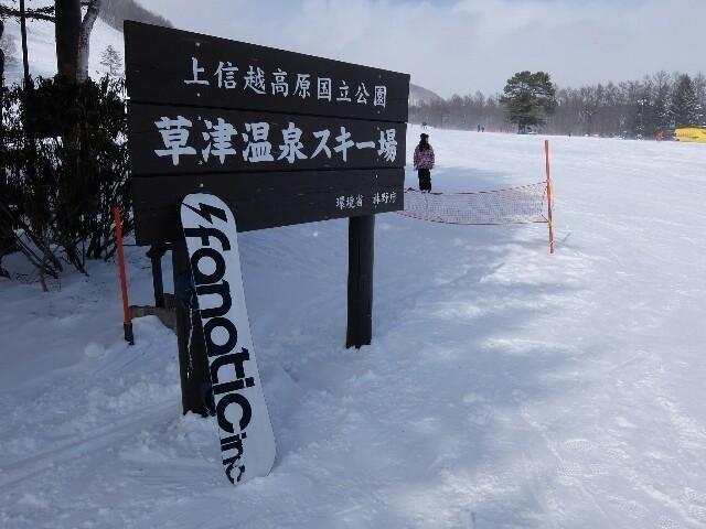 f:id:chiba-snow:20190128000231j:image