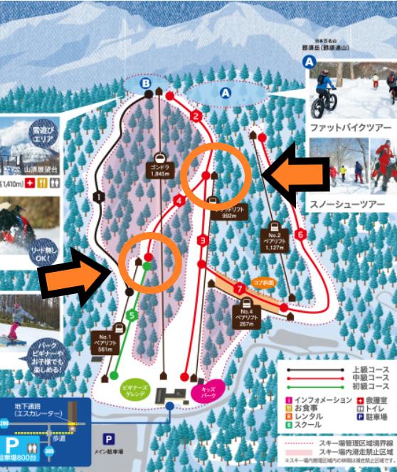 f:id:chiba-snow:20190319220046p:plain