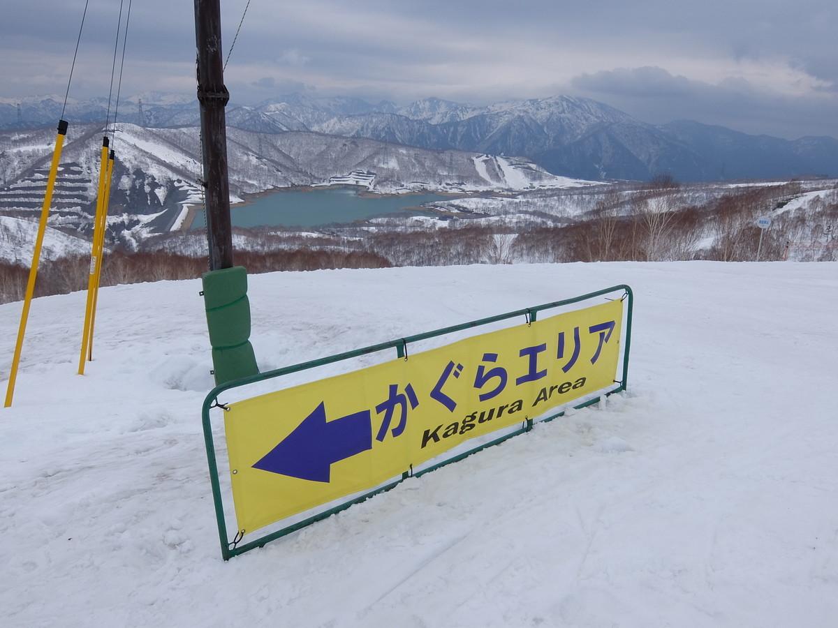 f:id:chiba-snow:20190502211255j:plain