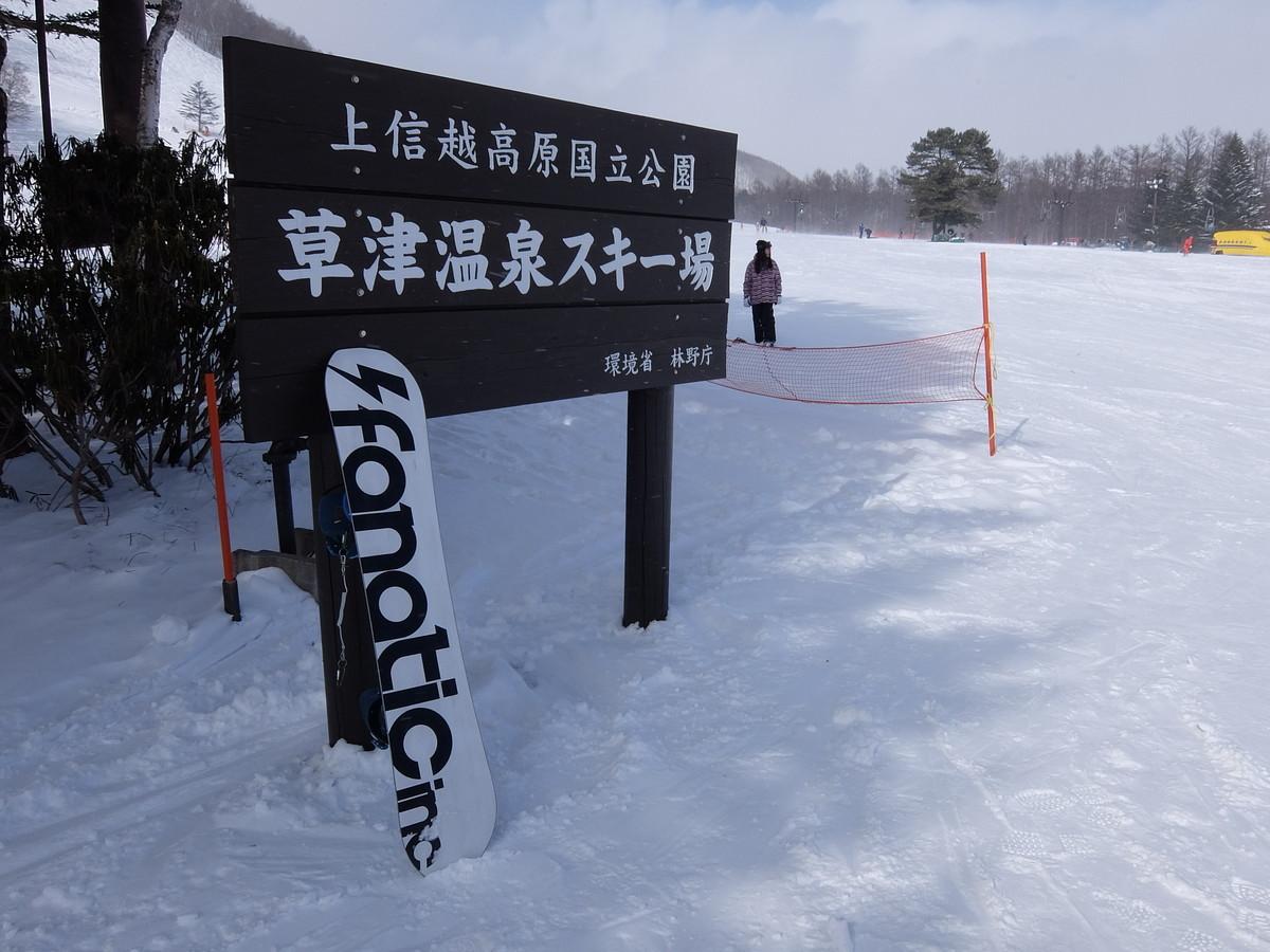 f:id:chiba-snow:20190901224909j:plain