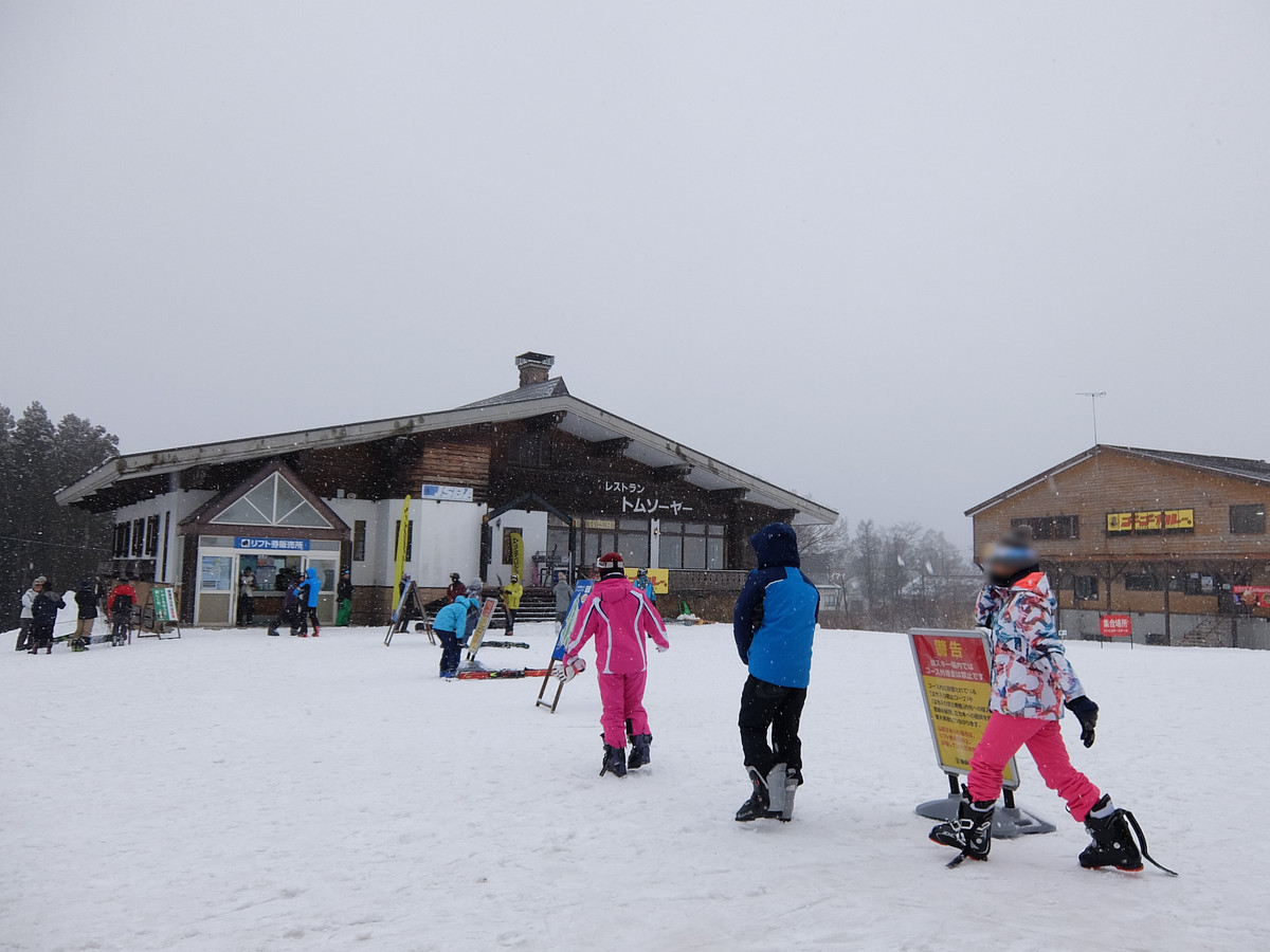 f:id:chiba-snow:20200127204023j:plain