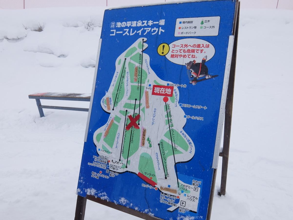 f:id:chiba-snow:20200127211201j:plain