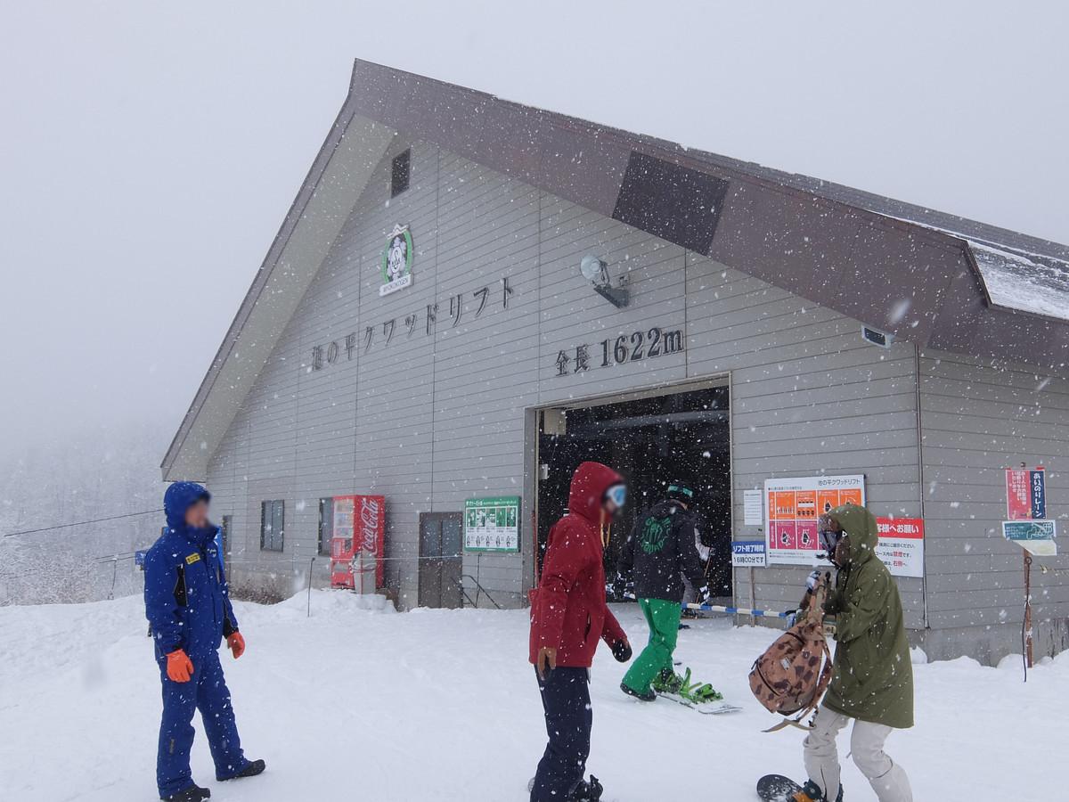 f:id:chiba-snow:20200127222133j:plain