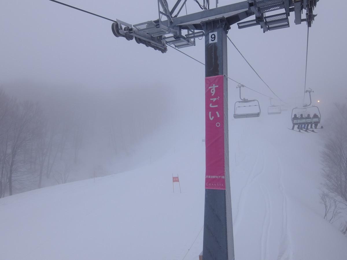 f:id:chiba-snow:20200301082833j:plain