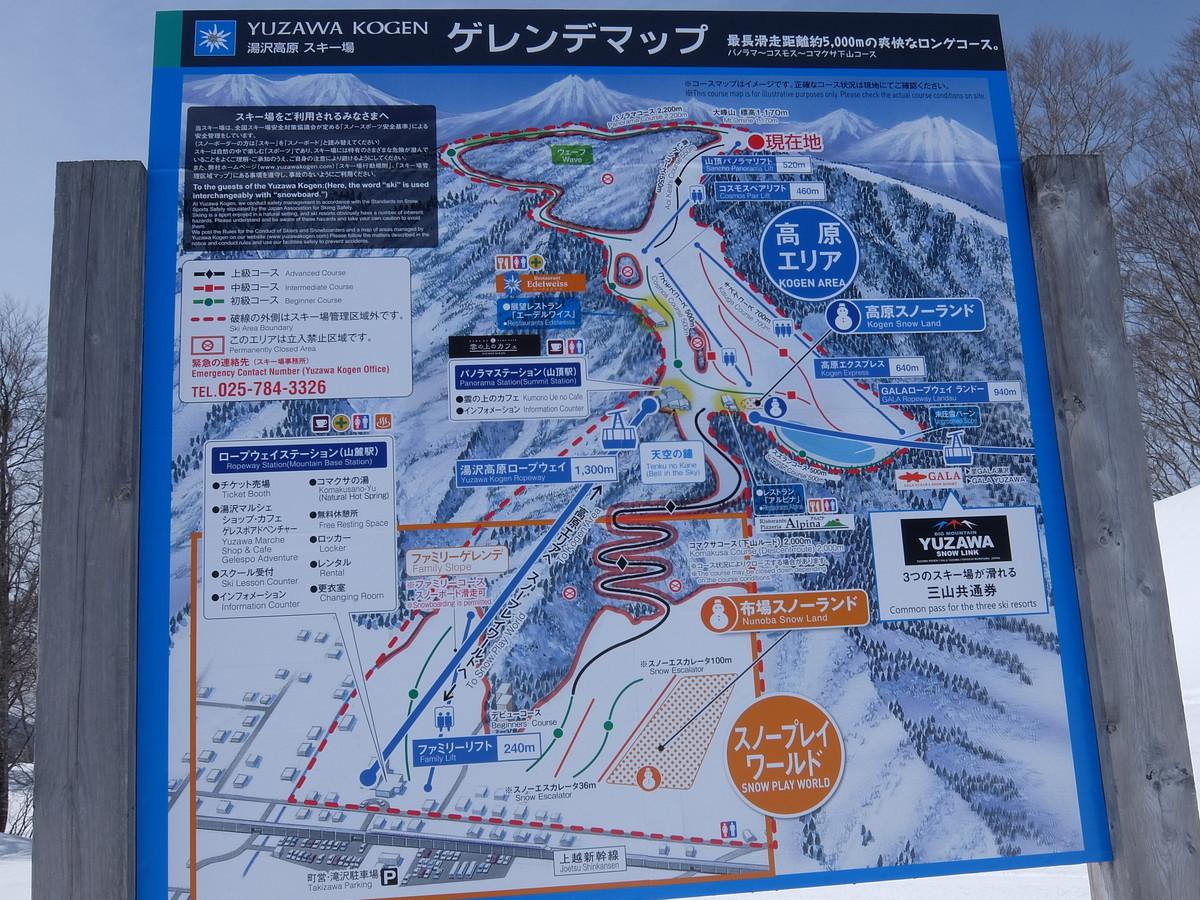 f:id:chiba-snow:20200418114120j:plain