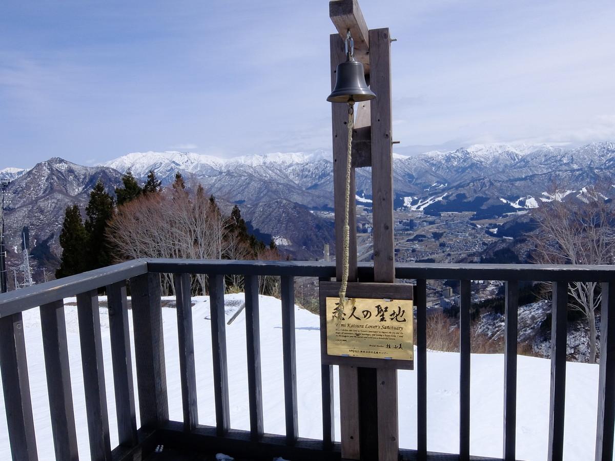 f:id:chiba-snow:20200418214045j:plain