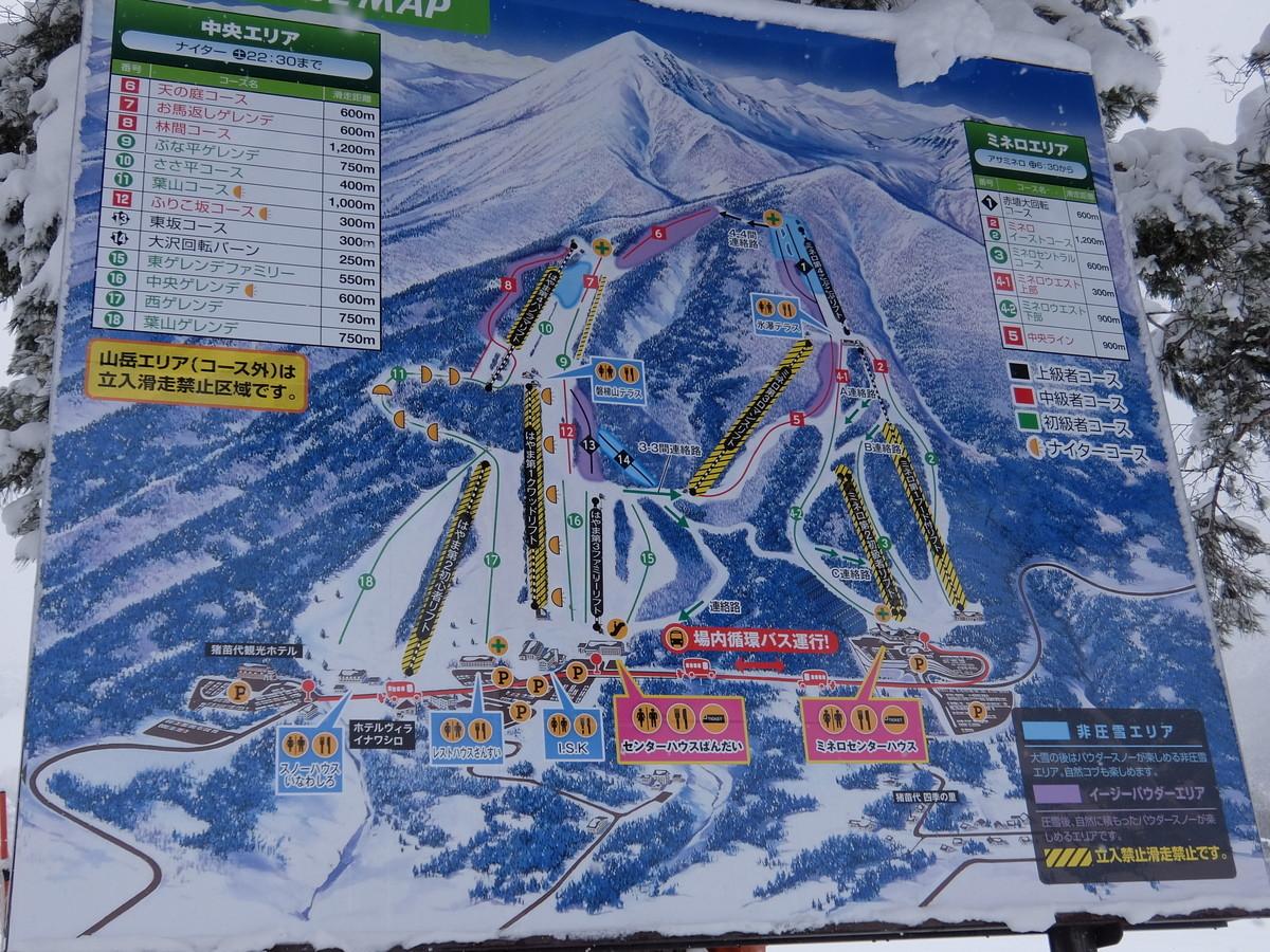 f:id:chiba-snow:20210114000027j:plain