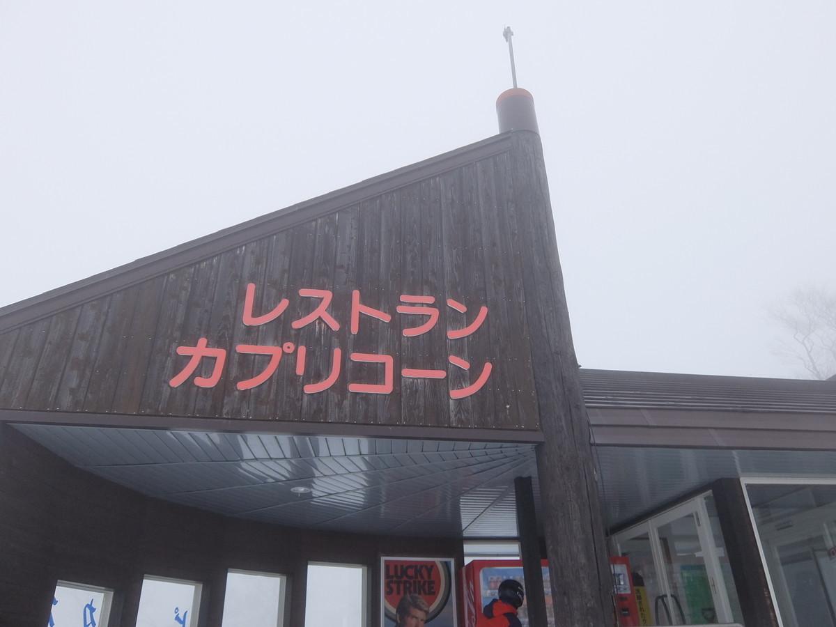 f:id:chiba-snow:20210131222535j:plain