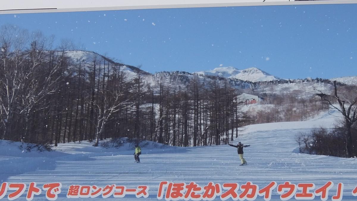 f:id:chiba-snow:20210204230029j:plain