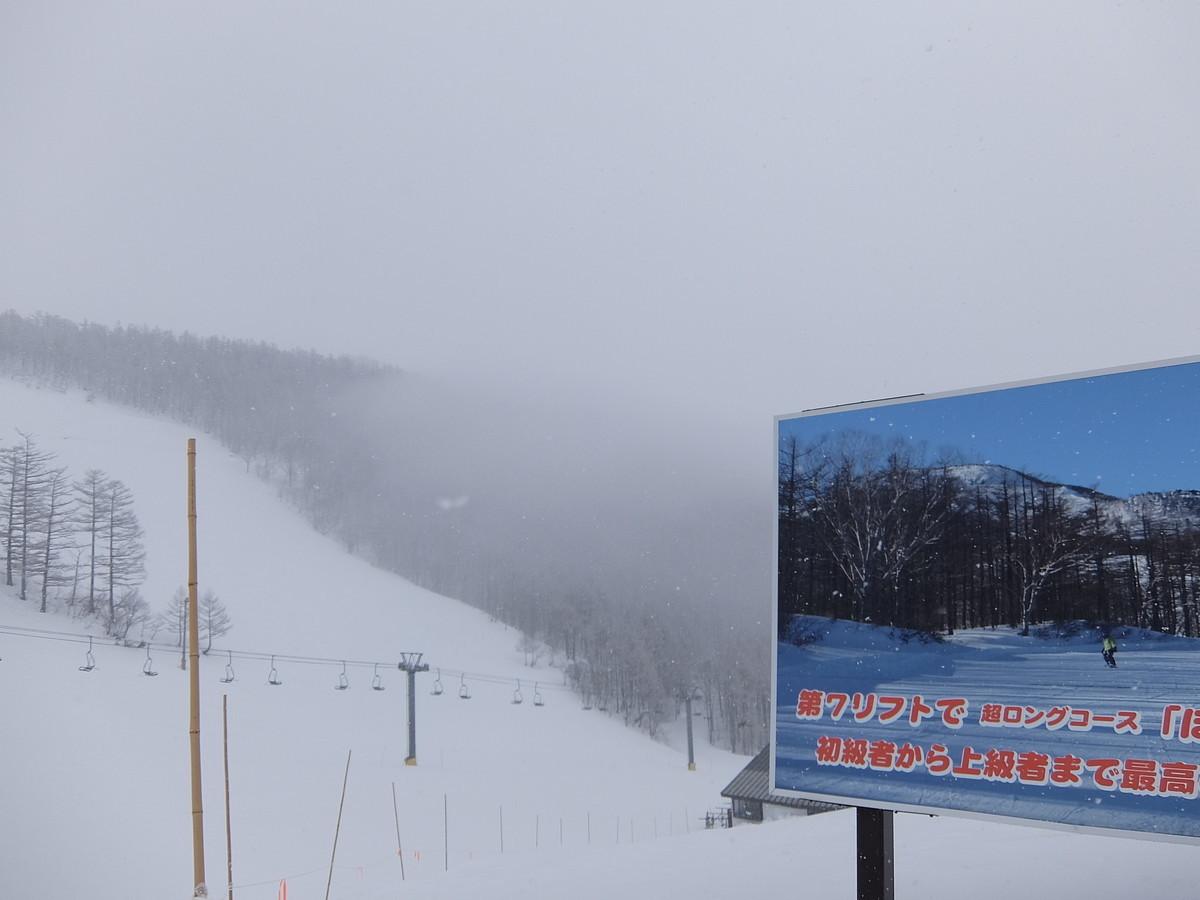 f:id:chiba-snow:20210204230509j:plain