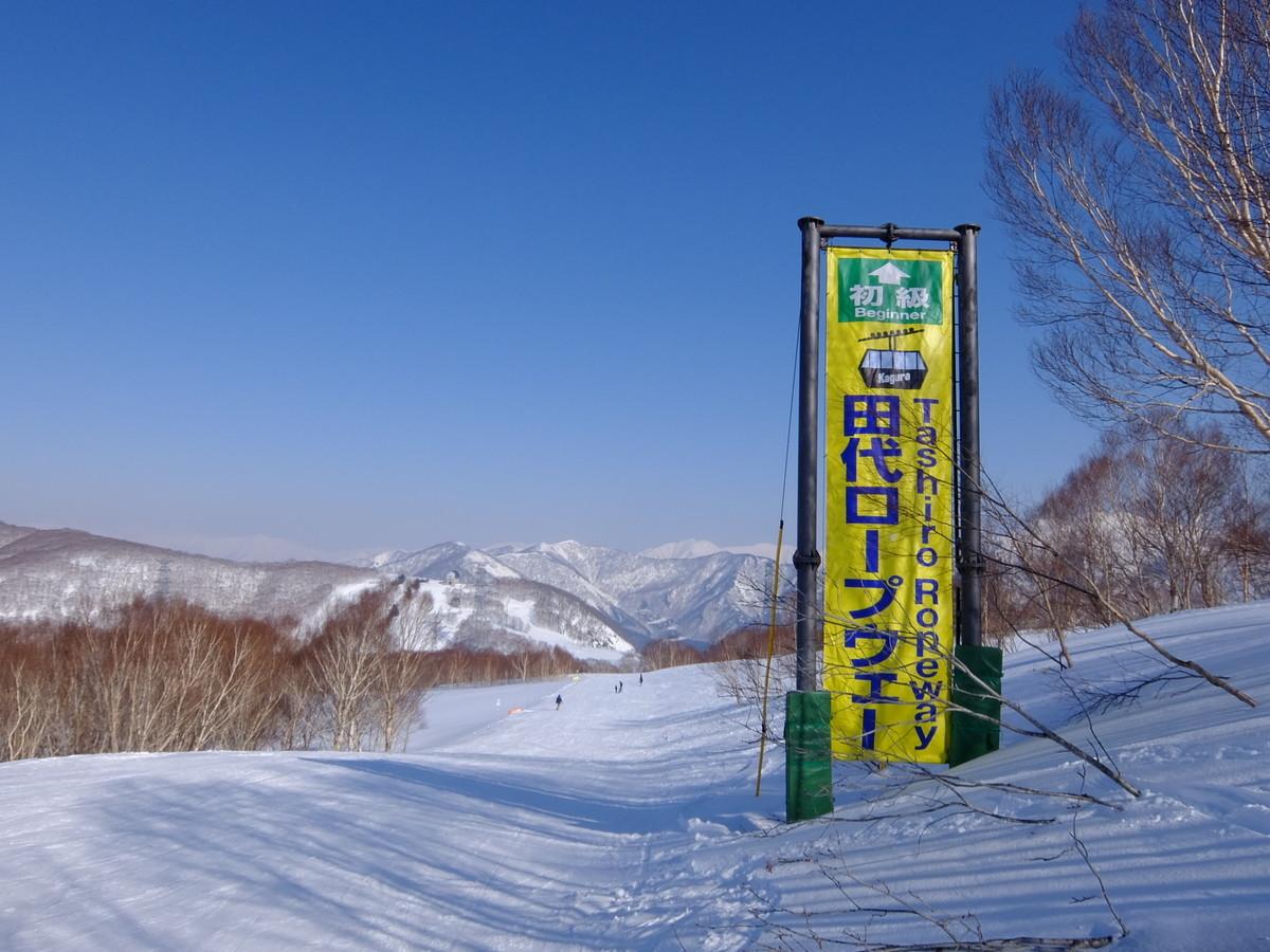 f:id:chiba-snow:20210223000119j:plain