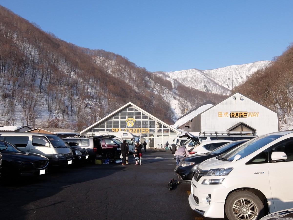 f:id:chiba-snow:20210223001822j:plain