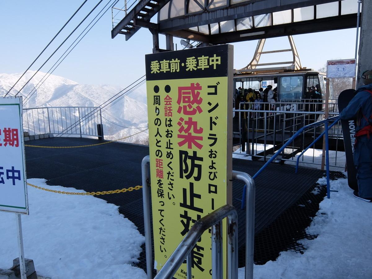 f:id:chiba-snow:20210223002002j:plain