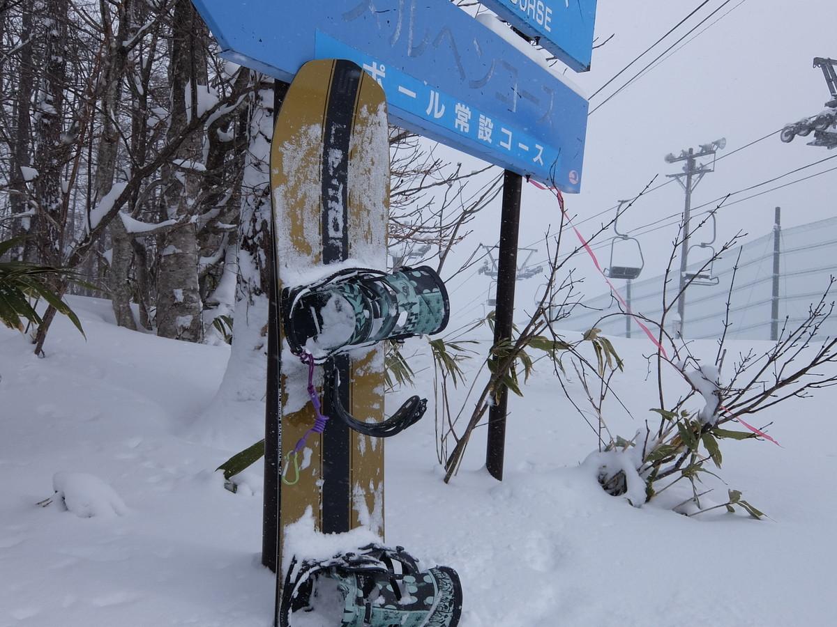 f:id:chiba-snow:20210227001229j:plain