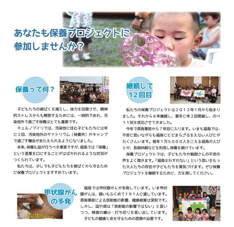 f:id:chiba-sokai:20170621100248j:image:left