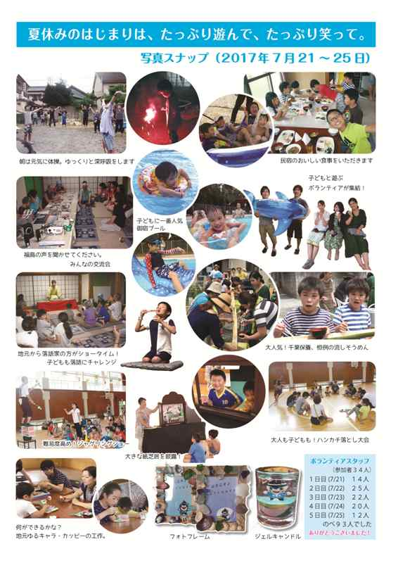 f:id:chiba-sokai:20170908104049j:image