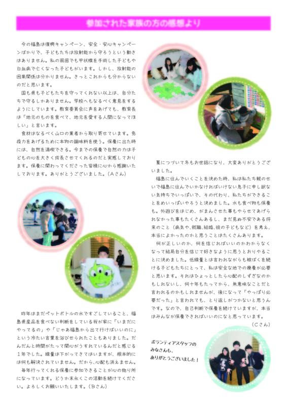 f:id:chiba-sokai:20180108134637j:image