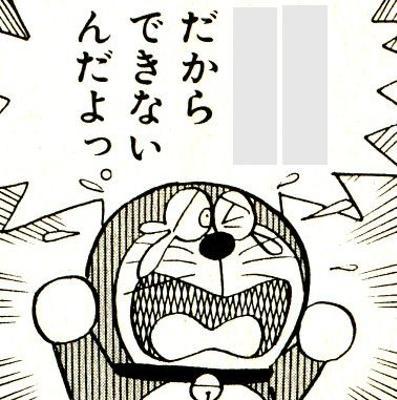 f:id:chiba-takahiro:20180302170550j:plain