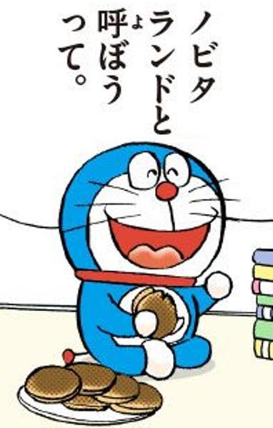 f:id:chiba-takahiro:20180308172052j:plain