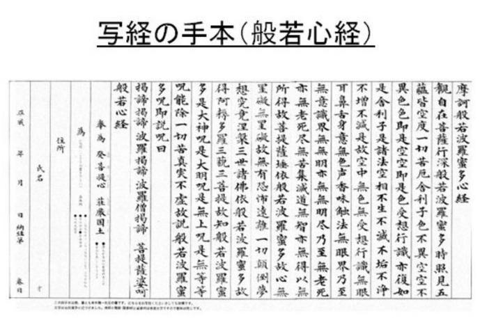 f:id:chiba-takahiro:20180416152902p:plain