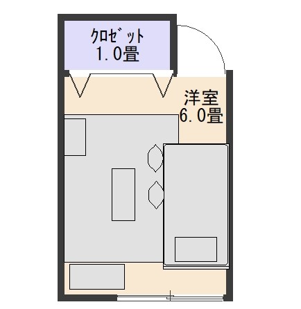 f:id:chiba-tan:20200202175506j:plain