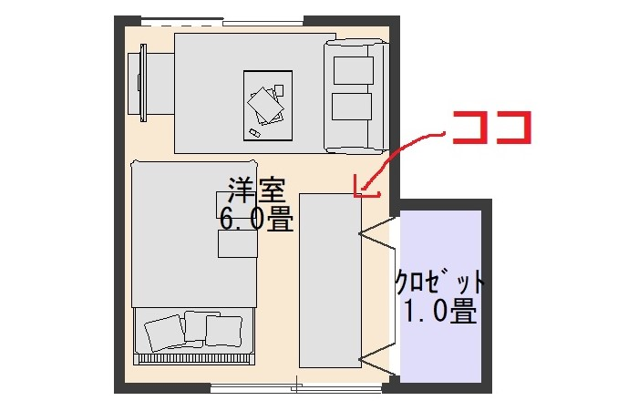 f:id:chiba-tan:20200517172607j:plain