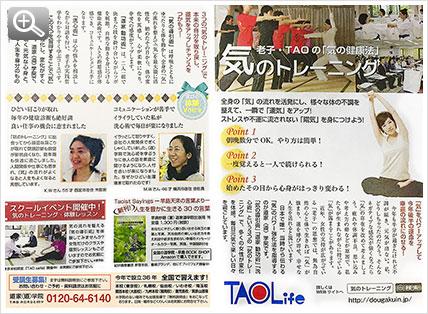 f:id:chiba-taoism:20160716123236j:plain