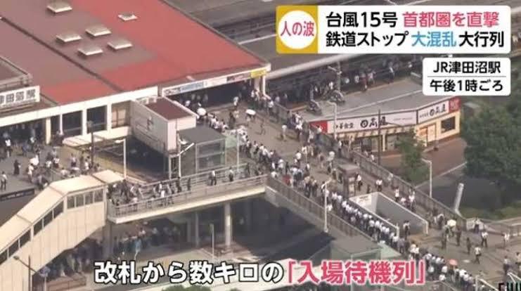 津田沼駅行列