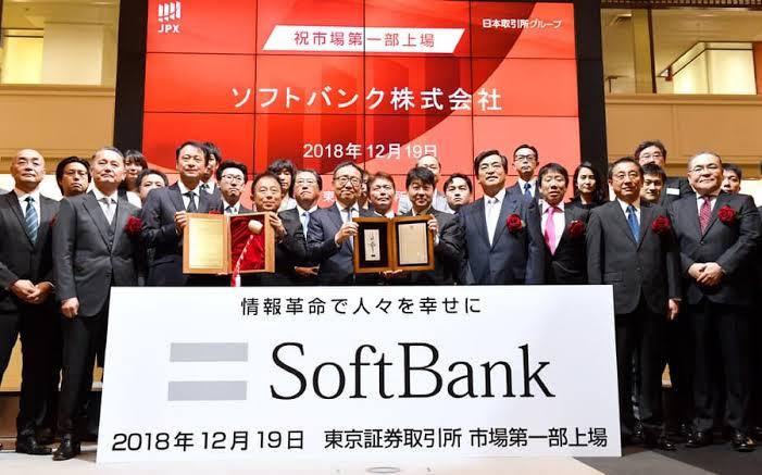 Softbank上場