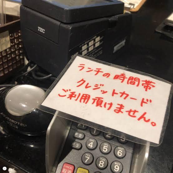 カード利用制限