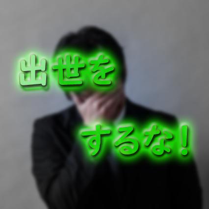 f:id:chiba373:20200216175757j:plain