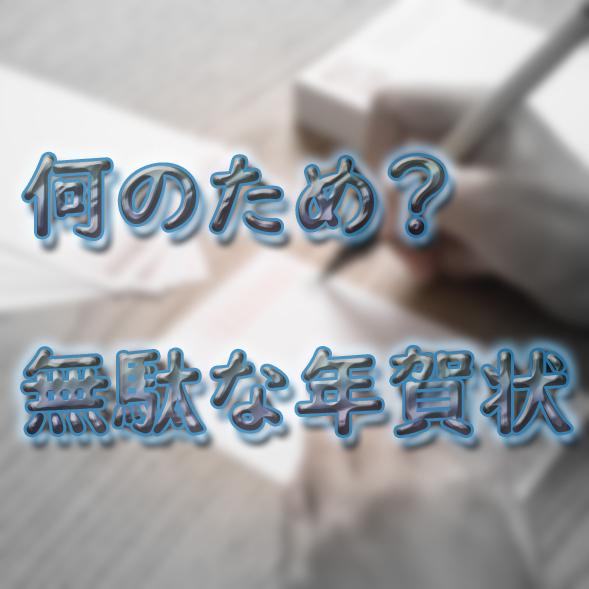 f:id:chiba373:20200221212058j:plain