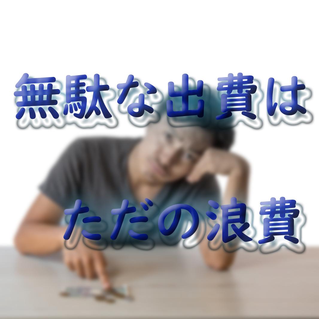 f:id:chiba373:20200227022437j:plain