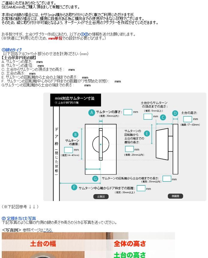 f:id:chiba373:20200502042728j:plain