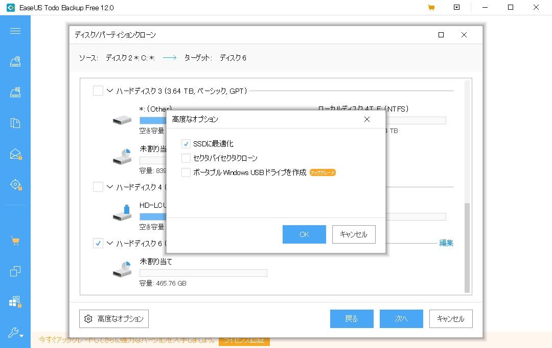 f:id:chiba373:20200506051223j:plain