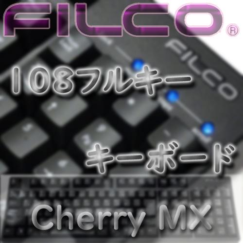 f:id:chiba373:20200513030513j:plain